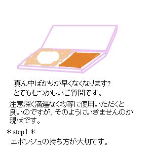 Cocolog_oekaki_2010_02_14_01_35